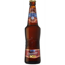 Cerveja Russa Baltika 4 Red 500ml