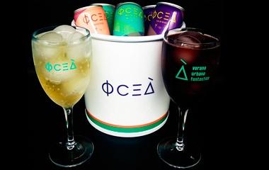 Kit Drinks Oceà